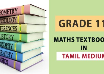 Grade 11 Maths Textbooks in Tamil Medium