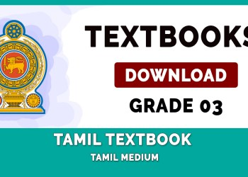 Grade 3 Tamil textbook – New Syllabus