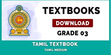 Grade 3 Tamil textbook – New Syllabus