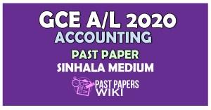 2020 A/L Accounting Past Paper   Sinhala Medium