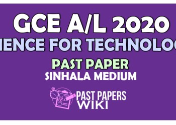 2020 a/l science for technology paper, 2020 a/l science for technology past paper, a/l science for technology new syllabus, science for technology a/l, 2020 a/l science for technology paper, 2020 a/l technology new syllabus,