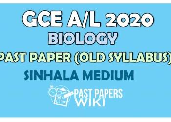 Advanced Level Biology Past Paper 2020 | Sinhala Medium