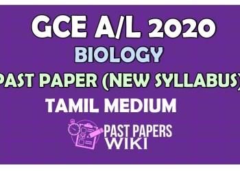 Advanced Level Biology Past Paper 2020 | Tamil Medium