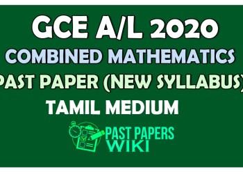 Advanced Level Combined Mathematics Past Paper 2020 – Tamil Medium