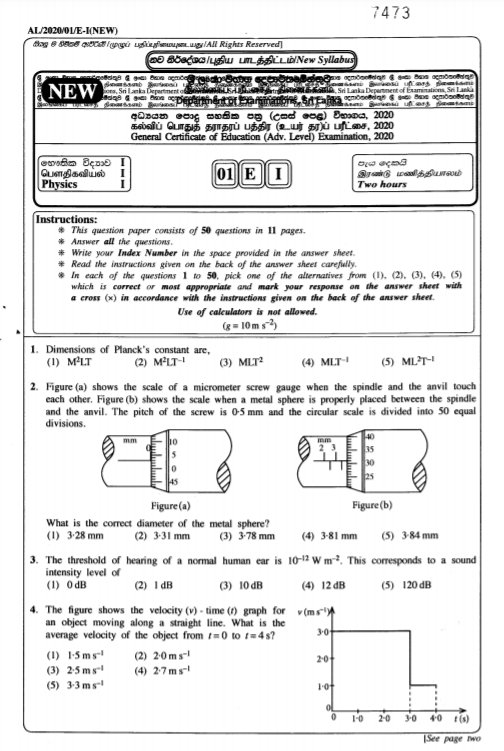 Advanced Level Physics Past Paper 2020 | English Medium