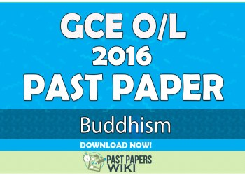 2015 O/L Buddhism Past Paper | English Medium