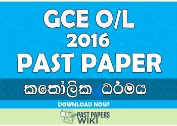 2016 O/L Catholicism Past Paper   Sinhala Medium