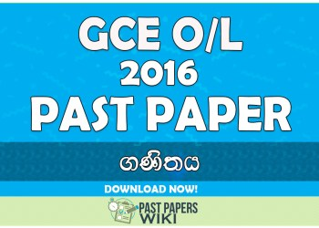 2016 O/L Mathematics Past Paper   Sinhala Medium