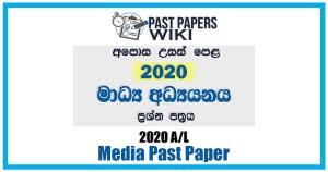 2020 A/L Media Paper   Sinhala Medium