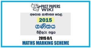 2015 o/l Maths Paper Answers