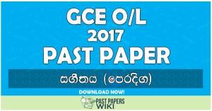 2017 O/L Music (Oriental) Past Paper   Sinhala Medium