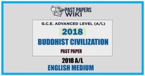 2018 A/L BC Past Paper | English Medium