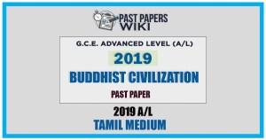 2019 A/L BC Past Paper   Tamil Medium