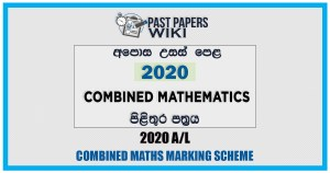 2020 A/L Combined Maths Marking Scheme