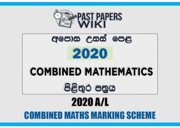 2020 A/L Combined Maths Marking Scheme