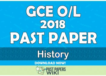 2018 O/L History Past Paper | Tamil Medium