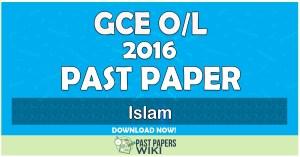 2016 O/L Islam Past Paper | Tamil Medium