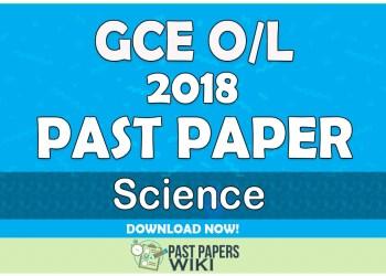 2018 O/L Science Past Paper | Tamil Medium
