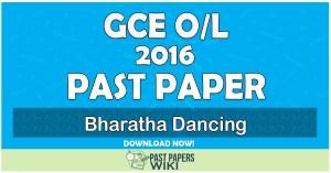 2016 O/L Bharatha Dancing Past Paper   Tamil Medium