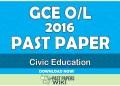 2016 O/L Civic Education Past Paper | Tamil Medium