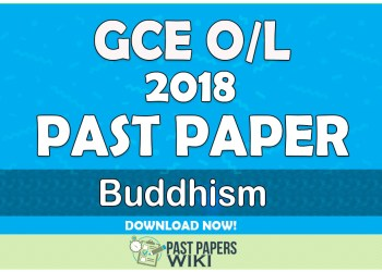 2018 O/L Buddhism Past Paper | Tamil Medium