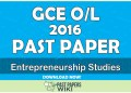 2016 O/L Entrepreneurship Studies Past Paper | Tamil Medium