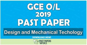 2019 O/L Design and Mechanical Technology Past Paper | Tamil Medium