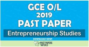 2019 O/L Entrepreneurship Studies Past Paper | Tamil Medium