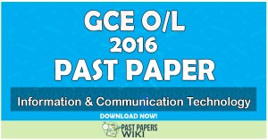 2016 O/L Information & Communication Technology Past Paper | Tamil Medium
