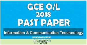 2018 O/L Information & Communication Technology Past Paper | Tamil Medium