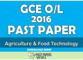 2016 O/L Agriculture & Food Technology Past Paper   Tamil Medium