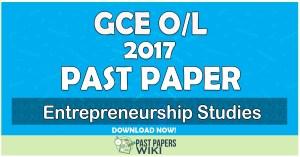 2017 O/L Entrepreneurship Studies Past Paper | Tamil Medium