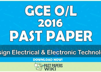 2016 O/L Design Electrical & Electronic Technology Past Paper | Tamil Medium