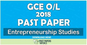 2018 O/L Entrepreneurship Studies Past Paper | English Medium