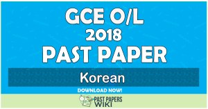 2018 O/L Korean Past Paper | English Medium