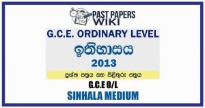 2013 O/L History Past Paper and Answers   Sinhala Medium