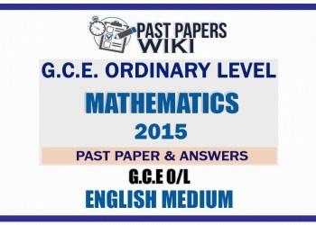 2015 O/L Maths Past Paper and Answers | English Medium