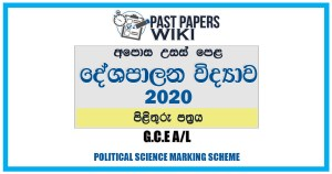 2020 A/L Political Science Marking Scheme