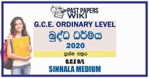 2020 O/L Buddhism Past Paper and Answers | Sinhala Medium