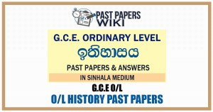 O/L History Past Papers and Answers in Sinhala medium
