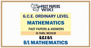 O/L Mathematics Past Papers and Answers in Tamil medium