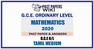 2020 OL Maths Past Paper and Answers - Tamil Medium