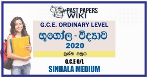 2020 O/L Geography Past Paper and Answers | Sinhala Medium