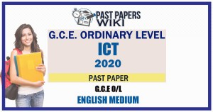 2020 O/L ICT Past Paper and Answers | English Medium