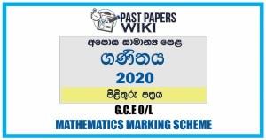 2020 O/L Mathematics Marking Scheme   Sinhala Medium
