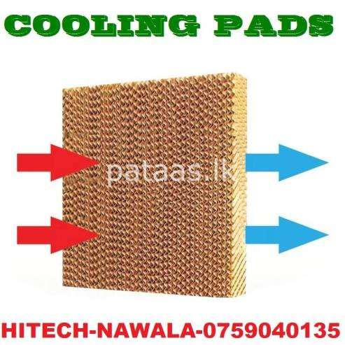 cooling-pads-for-greenhouse-srilanka