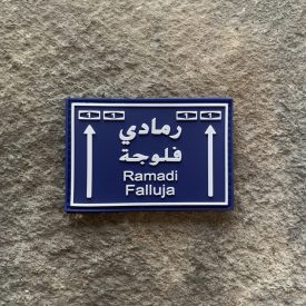 Road Signs:  Ramadi Falluja PVC Patch