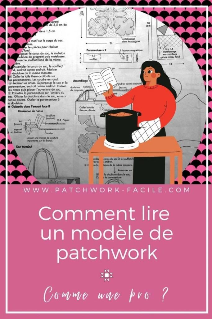 comment lire un modèle de patchwork comme une pro