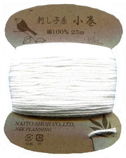 Sashiko Thread - Col. 1 (25 metre card)