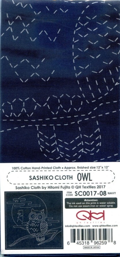 Sashiko Cloth Panel - Owl